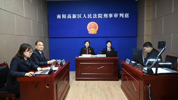 南阳高新区法院适用速裁程序审结首起刑事案件