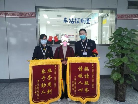 郑州地铁:服务好每一位乘客是我们的分内之事