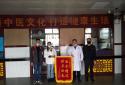 宝丰县前营乡卫生院李连成:医术精湛暖人心,患者感谢送锦旗