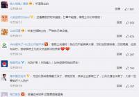 李兰娟谈武汉解封后该如何做 网友:做好防护措施 口罩不能摘