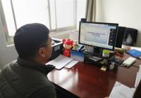 邮储银行许昌市分行积极运用线上渠道组织开展合规培训