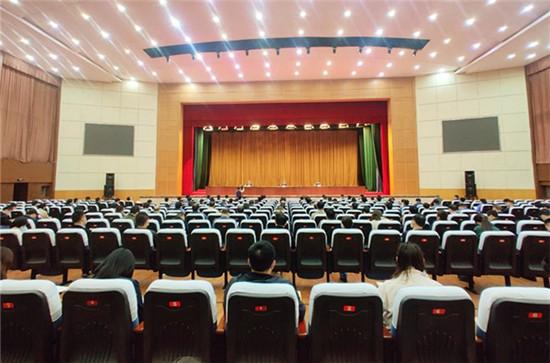 济源产城融合示范区2020年统战工作会议召开