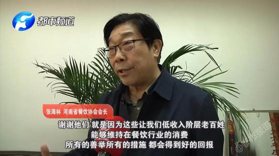 """海底捞西贝莜面村暗地涨价 河南餐饮协会会长斥责""""不厚道"""""""