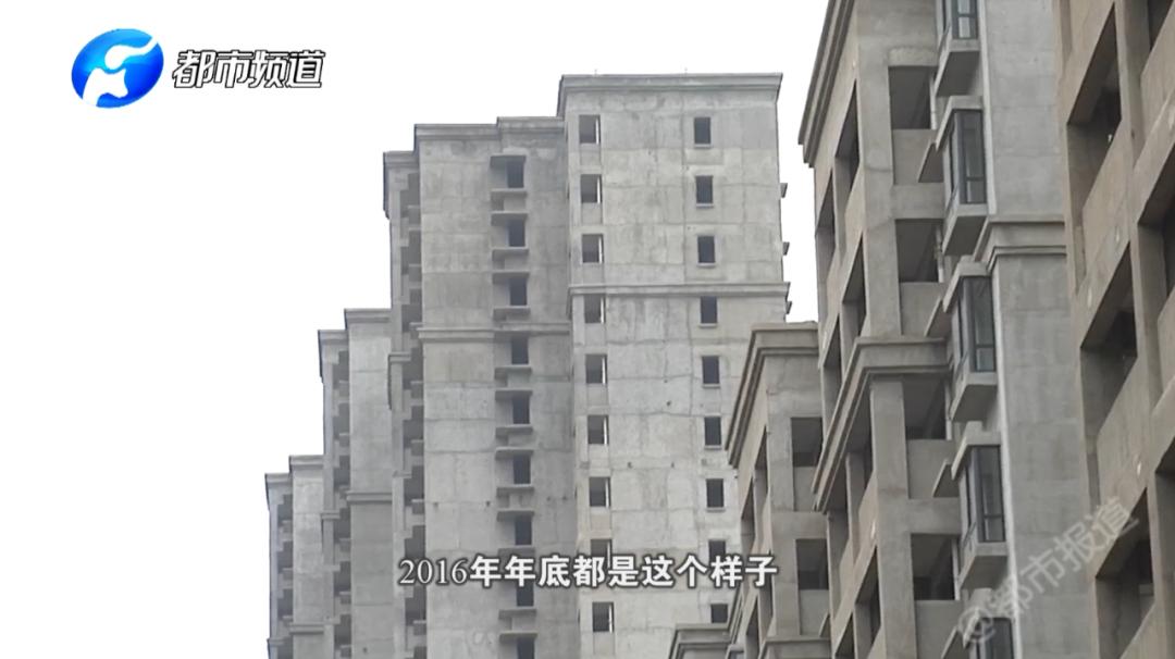 收了房款四千多万 竟还没预售证:新郑龙湖镇龙锦雅苑小区工地三年未动工 啥时能交房