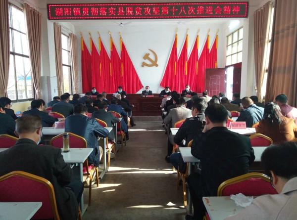 唐河县湖阳镇:自测考评加压 决战脱贫攻坚