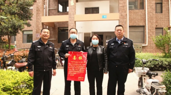 河南焦作:武陟县12名民警因工作成绩突出荣获喜报