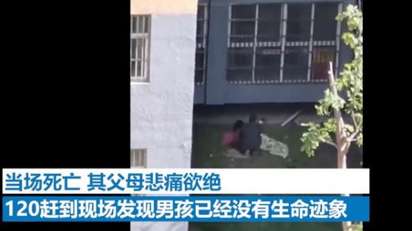 突发!开学第一天,濮阳一初三男生跳楼身亡