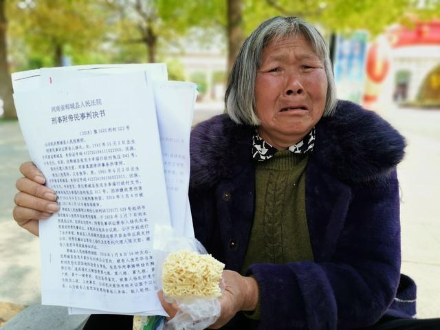 周口七旬农妇被人打断5根肋骨,判决生效近两年至今未见赔偿款
