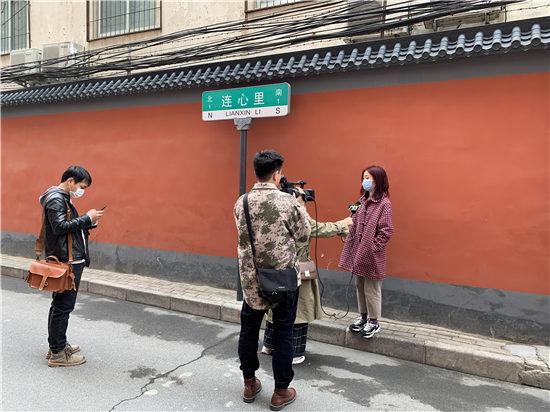 """郑州市二七区""""连心里""""成为新晋网红打卡地"""