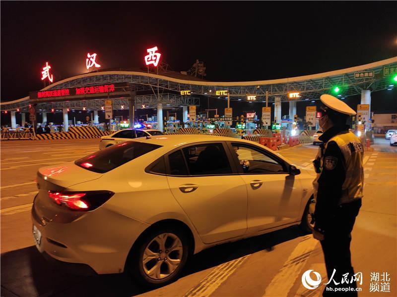 """武汉""""重启""""首周:城市在复苏 每天都有新变化"""
