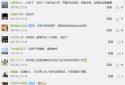 大义灭亲! 湛江18岁网友举报自己父亲吸毒 网友:这是悲剧 不必夸赞