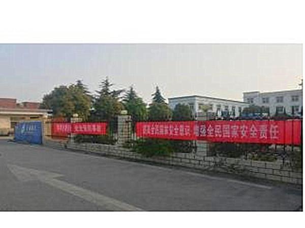 邓州市交通运输局执法所: 安全教育日宣传活动丰富多彩