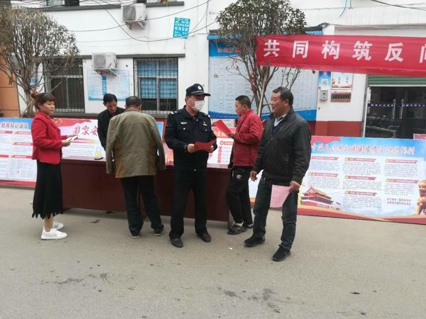 """内乡县公安局组织开展""""全民国家安全教育日""""宣传活动"""