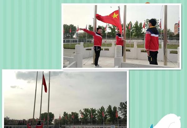 邓州市林扒一初中举办爱国主义思想教育活动