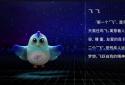"""2022年杭州亚残运会吉祥物亮相 """"飞飞""""胖乎乎的外形萌化网友"""