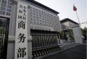 商务部:中国不会出现大规模外资撤离