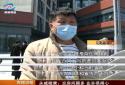 郑州市永威微棠大厦公寓变身写字楼,业主认为开发商存在欺诈消费行为