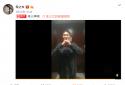 朱之文录视频感谢警方拘留踹门男子 踹门两男子已被行政拘留十日