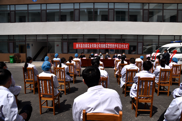 唐河县源潭镇:举行救护车交付仪式 助力基层医院抗击疫情