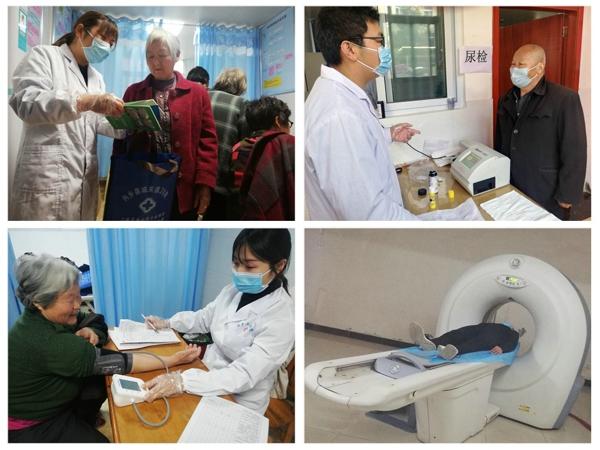 河南省首批社区医院名单出炉:内乡县城关镇卫生院榜上有名
