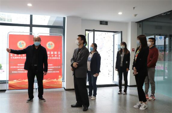 洛阳市委统战部副部长王龙钦到洛阳国家大学科技园调研