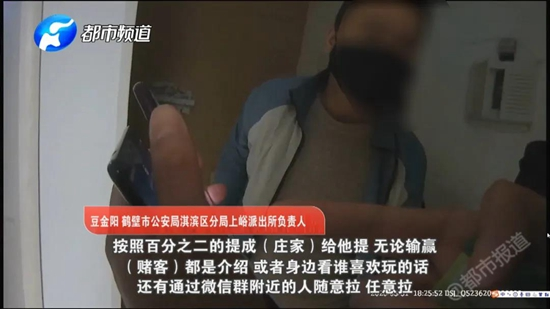 受害人变嫌疑犯!鹤壁一男子豪赌1500万 被抓后还有人求开盘