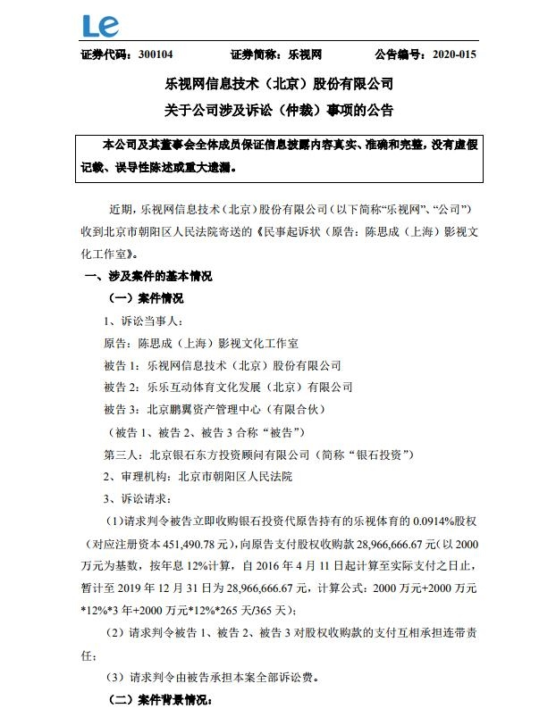 存在欺骗投保人、承诺额外利益行为 中国人保寿险被罚10万