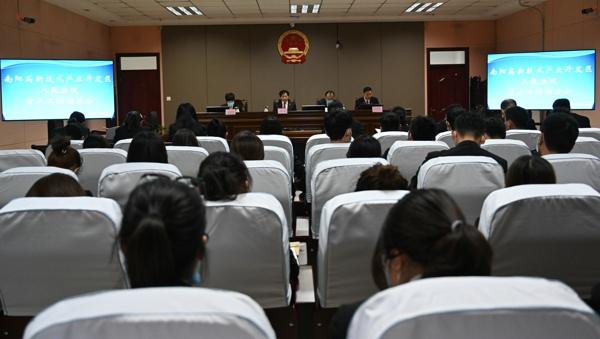 南阳高新区法院召开重点工作推进会