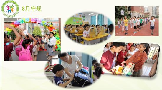 """""""附属学校在行动""""——郑州高新区外国语小学参加全国新教育第二期线上分享活动"""