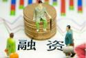 """河南:""""政银合作""""提供融资新渠道 为小微企业注入""""活水"""""""