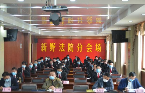 新野法院召开信息化工作推进会及应用培训会