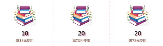 @全体郑州人 今天10点1000万图书消费券即将开抢 请定好闹铃
