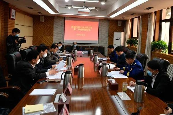 南阳市政府召开国务院消防工作考核暨第二季度防委联席会议