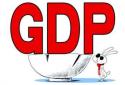数据显示湖北首季GDP降近四成,究竟怎么看?