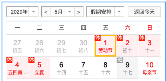 提醒!郑州周日限行有变 附五一出行攻略