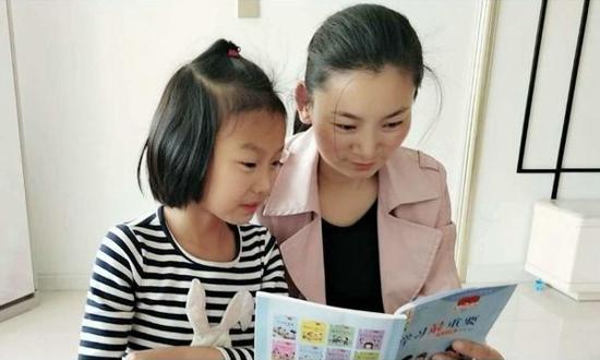 """义马市教体局:共读、共听、共享""""世界读书日"""""""