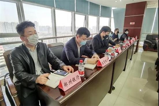 郑州市中原区委统战部搭建政企服务平台解难题