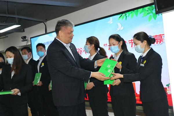 """中原银行南阳分行举办""""敏捷赋能・沐浴书香""""读书活动"""