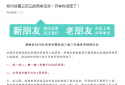 郑州、平顶山发通知了!最新河南省中小学(含中职)返校复学时间汇总