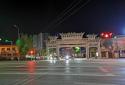 穰东镇入选2020中国特色小城镇品牌传播百强榜