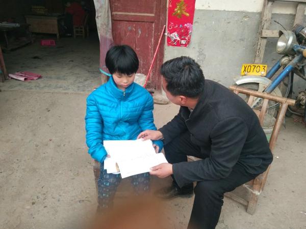 新野县五星镇:切实保障贫困户孩子停课不停学