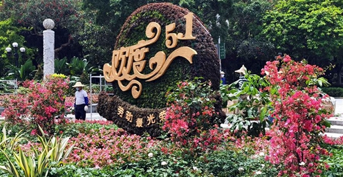 五一将至 广州扮靓街头