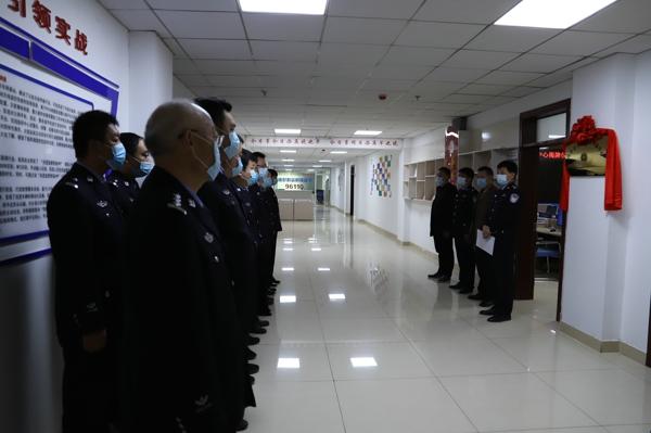内乡县公安局举行反诈骗中心揭牌仪式