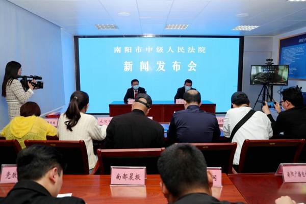 南阳中院:守正创新 依法履行知识产权审判职责