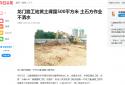 郑州龙门路工地黄土裸露500平方米 土石方作业不洒水