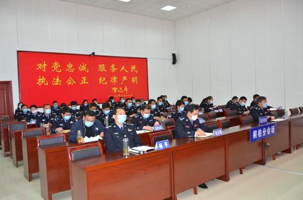 桐柏公安召开全县公安机关党风廉政建设会