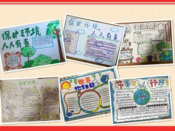 小手废品大改造,参与其中趣味多——郑州高新区外国语小学开展四月环保主题探究课程
