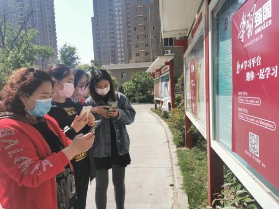 """为思想充电 给奋斗加油 郑州金水区举行""""学习强国""""宣传推广活动"""