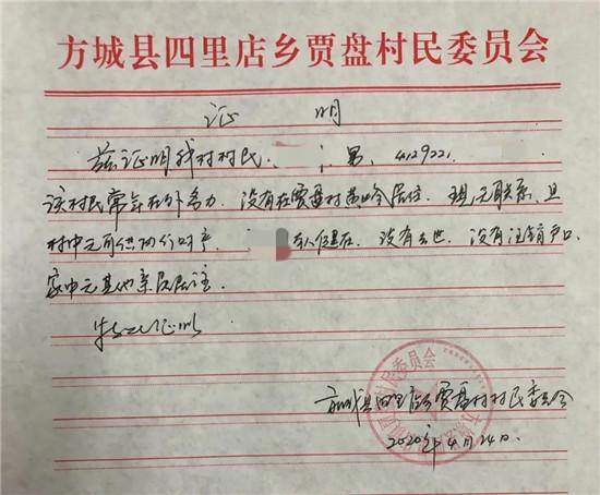 投递员出具虚假回执 中国邮政速递物流股份有限公司某分公司被法院罚20万元