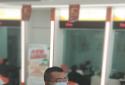 """郑州银行新密支行围绕""""三送一强""""积极支持企业复工复产"""